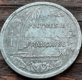 1 Франк, 2002 года, Французская полинезия,Монета, Монеты, 1 Francs 2002,RepubliqueFrancaise, Polynesie Francaise, Тропічний пейзаж, Tropical landscape,Тропический пейзажна монете, Marianne, Марианна на монете.