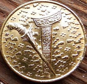1 Ринггит, 1993 года, Малайзия, Монета, Монеты, 1 Ringgit 1993, Malaysia, Квітка Гібіск, Flower Hibiscus, Цветок Гибискус на монете, Dagger with scabbard, Кинжал с ножнами на монете.