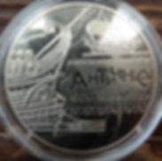 AntSudnplavstvo2012.jpg