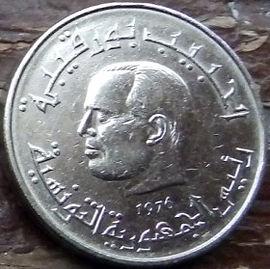 1/2 Динара, 1976 года, Тунис,Монета, Монеты, 1/2 Dinara 1976, Tunisia,Дві долоні з урожаєм,Two palms with harvest,Две ладони с урожаемна монете,Первий президентТуниса Хабиб Бен Али Бургиба на монете.