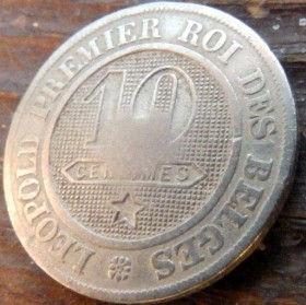10 Сантимов, 1862 года, Королевство Бельгия, Монета, Монеты, 10 Centimes 1862, Belgium,Фауна, Лев, Lion, Звезда, Star, Монета XIX века.