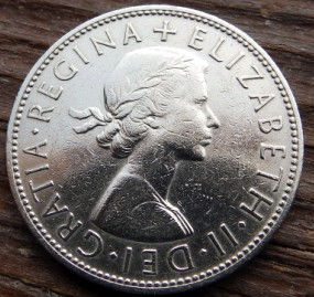 1/2, Пол Кроны, 2,5 Шиллинга, 1962года,Великобритания, Монета, Монеты, HalfCrown 1962, Корона, Crown, Fauna,Фауна, Lions, Левы,КоролеваElizabeth II, ЕлизаветаII на монете,Первый портрет королевы.