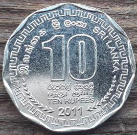 10 Рупий, 2011 года,Шри-Ланка, Монета, Монеты, 10 Ten Rupees 2011, Sri Lanka,Ornament,Орнамент на монете,Emblem of Sri Lanka,Герб Шри-Ланки на монете.
