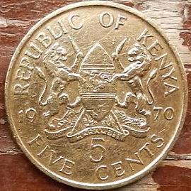 5 Центов, 1970 года, Кения,Монета, Монеты, 5 Five Cents 1970, Republic of Kenya,Coat of arms of Kenya,Герб Кении на монете, First President of Kenya Jomo Kenyatta,Первый президент Кении Джомо Кениата на монете.