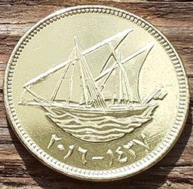 10 Филсов, 2016 года, Кувейт, Монета, Монеты, 10 Fils2016, Kuwait, Корабель, Вітрильник, Ship, Sailboat,Корабль, Парусник на монете.