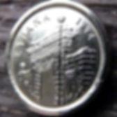 5 Песет, 1994 года, Испания, Монета, Монеты, 5Pesetas 1994, Espana,Spain, Aragon,Арагон,Фигура человека,Part of an ancient castle, Часть старинного замка на монете.