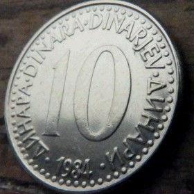 10 Динаров, 1984 года, СФР Югославия, Монета, Монеты, 10 Dinara 1984, SFR Jugoslavija, СФР Jугославиjа,Coat of Arms,Герб на монете.