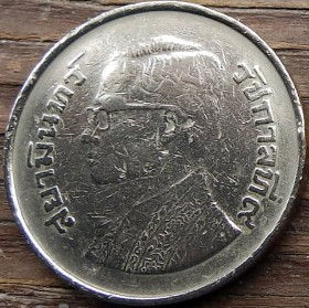 5 Батов, 1979 года, Королевство Таиланд, Монета, Монеты, 5 Bat 1979, Kingdom of Thailand, Emblem of Thailand, Герб Таиланда на монете, King Rama IX, Король Рама IX на монете.