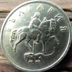 10 Стотинок,1999 года,България,Монета, Монети,Болгария, 10 stotinki 1999, Болгарія,10 Стотинки,Звезды, Stars,Фауна, Лев, Lion,Вершник на коні,Всадник на коне,The rider on the horse.
