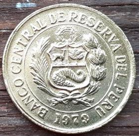 5 Солей,1979 года, Перу, Монета, Монеты, 5Soles de Oro 1979, Peru, Coat of arms of Peru,Герб Перу на монете.