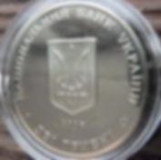 HNEU2006z.jpg