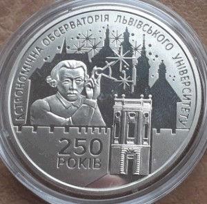 LvivAstroObserv2021.jpg