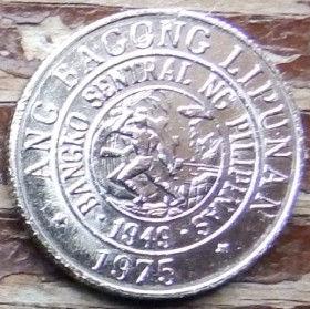 10 Сентимов, 1975 года, Филиппины,Монета, Монеты, 10 Sentimos 1975,Republika ng Pilipinas, Francisco Baltasar,Франциско Бальтазарна монете.