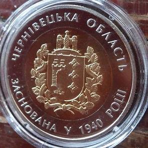 75R.CherniveckaObl2015.jpg