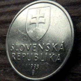 2Кроны, 1995года,Словакия,Монета, Монеты,2 Krones 1995, Slovenska Republika,Venus figurine, Статуэтка Венерына монете, Coat of Arms, Гербна монете.