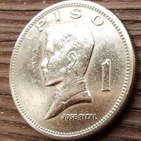 1 Песо, 1974 года, Филиппины,Монета, Монеты, 1 Piso 1974,Republika ng Pilipinas, Jose Rizal,Хосе Рисальна монете,Coat of arms of the Philippines, Герб Филиппинна монете.