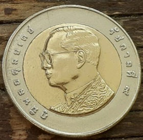 10 Батов, 2011 года, Королевство Таиланд, Монета, Монеты, 10 Bat 2011, Kingdom of Thailand, Wat Arun, Ват Арун (Храм рассвета) на монете, King Rama IX, Король Рама IX на монете.