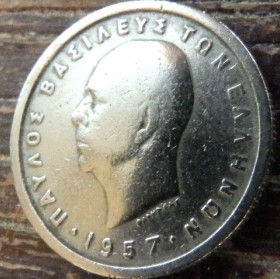 1 Драхма, 1957 года, Греция, Монета, Монеты, 1 Драхмн, 1 Drahm 1957, Greece,Герб Греции,Античные воины,Ancient warriors,Корона, Crown,Король Павел I на монете.