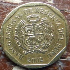 10 Сентимов,2002года, Перу, Монета, Монеты, 10 Centimos 2002, Peru, Народний орнамент,Folk ornament,Народный орнаментна монете,Coat of arms of Peru,Герб Перу на монете.