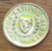 1 Цент, 2004 года, Кипр, Монета, Монеты,1 Cent 2004,Cyprus,Пташка, Bird,Птицана монете,Рослинний орнамент,растительный орнамент,floral ornament,Голуб з оливковою гілкою, Pigeon with olive branch,Голубь с оливковой ветвью на монете.