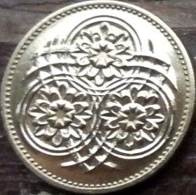 5 Центов,1992 года, Гайана, Монета, Монеты, 5 Five Cents 1992, Guyana,Флора, Пташка,Flora, Bird,Флора, Птичкана монете,Ornament,Орнаментна монете.