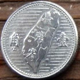 1 Джао,Цзяо, 1955 года, Тайвань, Монета, Монеты, 1 Jiao1955, Taiwan, Зображення острову Тайвань, Image of the island of Taiwan,Изображение острова Тайваньна монете,Chiang Kai-shek,Чан Кайшина монете.