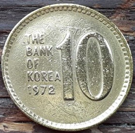 10 Вон, 1972 года, ЮжнаяКорея, Монета, Монеты, 10 Vons1972, South Korea, Tabothap Pagoda,Пагода Таботхапна монете.