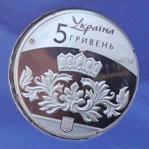 KyivRus2016z.jpg