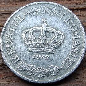 5 Леев, Лей1942 года,Румыния,Монета, Монеты,5 Lei1942,Romania, Spikelets, Колоскина монете,Рослинний орнамент,растительный орнамент,floral ornament, Crown, Коронана монете.