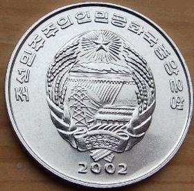 1/2 Чона, 2002 года, Северная Корея, КНДР, Монета, Монеты, 1/2 Chon 2002, North Korea, Fauna, Orangutan,Фауна, Орангутанна монете,Emblem of North Korea, Герб КНДРна монете.