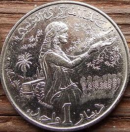 1 Динар, 1983 года, Тунис,Монета, Монеты, 1Dinar 1983, Tunisia, Дівчина,Трактор, Урожай,Girl, Tractor, Harvest,Девушка, Трактор, Урожайна монете,Первий президентТуниса Хабиб Бен Али Бургиба на монете.