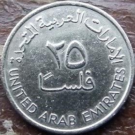 25 Филсов, 1973 года, ОАЭ, Монета, Монеты, 25 Fils1973, United Arab Emirates,Fauna, Antelope, Gazelle, Фауна, Антилопа, Газель на монете.
