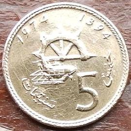 5 Сантимов, 1974 года, Марокко,Монета, Монеты, 5 Centimes1974,Morocco, Steering wheel, Fish, Штурвал, Рыба на монете, Coatof arms of Morocco,Герб Мароккона монете.
