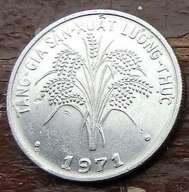 1 Донг, 1971 года, Южный Вьетнам, Монета, Монеты, 1 Dong 1971, South Vietnam, Злакова культура Рис, Cereals Rice,Злаковая культура Рисна монете.