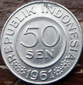 50 Сенов, 1961 года, Индонезия, Монета, Монеты, 50 Sen 1961, Republik Indonesia, Flower ornament, Цветочный орнамент на монете, National emblem of Indonesia, Герб Индонезии на монете.