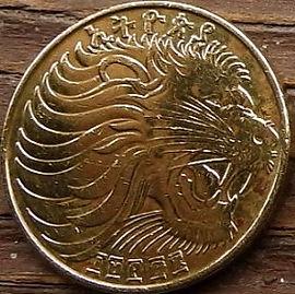 5 Сантимов, 1977 года, Эфиопия,Монета, Монеты, 5 Centime1977,Ethiopia,Чоловік з рушницею,Man with a gun,Мужчина с ружьемна монете,Roaring lion head,Голова рычащего львана монете.
