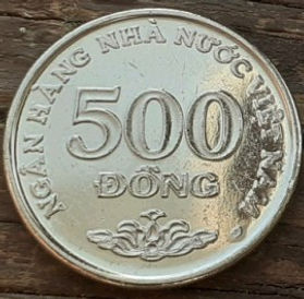 500 Донгов, 2003 года, Вьетнам, Монета, Монеты, 500 Dong 2003, Vietnam, Ornament, Орнамент на монете, Emblem of Vietnam, Герб Вьетнама на монете.