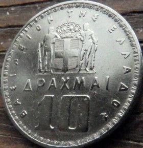 10 Драхм, 1959 года, Греция, Монета, Монеты, 10 Драхмаі, 10 Drachma1959, Greece,Герб Греции,Античные воины,Ancient warriors,Корона, Crown,Король Павел I на монете.