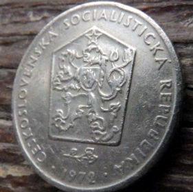 2 Кроны, 1972 года,Чехословакия,Монета, Монеты,2 Krones 1972, Ceskoslovenska Socialisticka Republika, Зірка,Star,Звезда, Hammer,Молот, Sickle, Серп на монете,Coat of Arms, Герб,Fauna, Фауна,Lion, Левна монете.