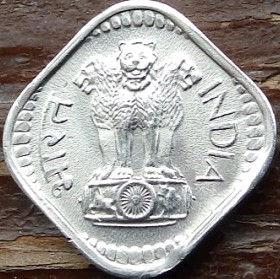 5 Пайс, 1972 года,Индия, Монета, Монеты, 5Paise 1972, India, Emblem of India,Эмблема Индии на монете.
