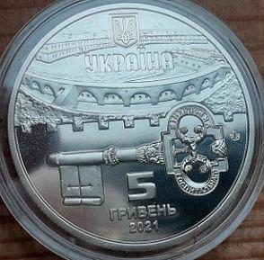 KievFortecy2021z.jpg