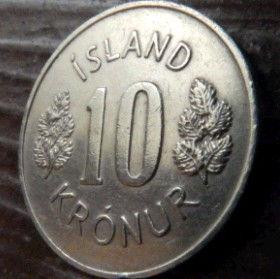 10 Крон, 1967 года, Исландия, Монета, Монеты, 10 Kronur 1967, Island,Iceland, Flora,Флора,Листя, Leaf, Листья на монете, Герб,Coat of arms, Bull, Бык,Vulture,Гриф,Dragon, Дракон,Giant, Великан на монете.