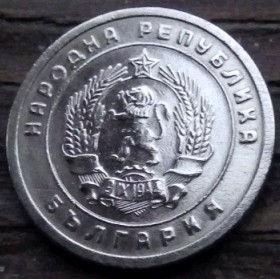 10 Стотинок,1951 года,България,Монета, Монети,Болгария, 10 stotinki 1951, Болгарія,10 Стотинки,Колоски на монете,Spikelets, Герб Болгарии,Фауна, Лев, Lion, Звезда, Star.