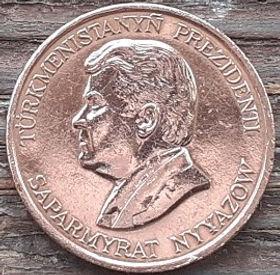 5 Тенге, Теннеси 1993года,Туркменистан, Монета, Монеты, 5 Tennesi1993,Republic of Turkmenistan,Ornament, Орнаментна монете,President of TurkmenistanSaparmuratNiyazov,Президент ТуркменистанаСапармуратНиязов на монете.
