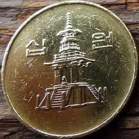10 Вон, 1990 года, ЮжнаяКорея, Монета, Монеты, 10 Vons1990, South Korea, Tabothap Pagoda,Пагода Таботхапна монете.