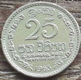 25 Центов, 1963 года,Цейлон, Монета, Монеты, 25 Twenty Five Cents 1963, Ceylon,Ornament,Орнамент на монете,Emblem of Ceylon,Герб Цейлонана монете.