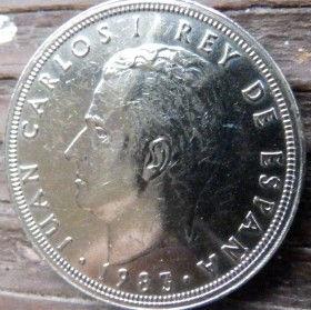 50 Песет, 1983 года, Испания, Монета, Монеты, 50 Pesetas 1983, Espana,Spain,Герб,Фауна,Lion,Лев, Корона, Crown на монете,КорольХуан Карлос I на монете.