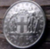 1 Драхма, 1967 года, Греция, Монета, Монеты, 1 Драхмн, 1 Drahm 1967, Greece,Герб Греции,Античные воины,Ancient warriors,Корона, Crown,Король Константин II на монете.