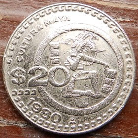 20 Песо, 1980 года, Мексика, Монета, Монеты, 20 Pesos 1980, Estados Unidos Mexicanos, Mayan culture, Культура Майя на монете, Coat of arms of Mexico, Герб Мексики на монете.