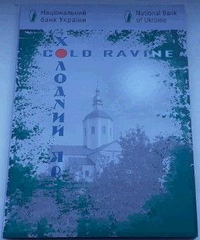 ColdRavine2019a.jpg